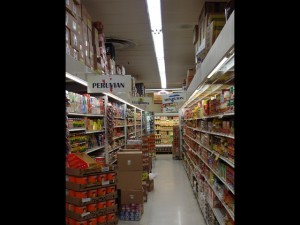 New_York_supermarket_New_Jersey_4